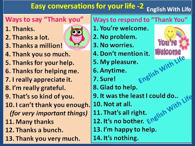 ways-to-say-thank-you-and-ways-to-respond-to-thank-you