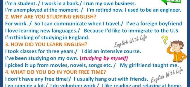 answers-to-common-english-questions
