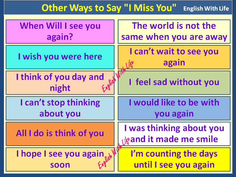 Ways to say i miss you without saying it