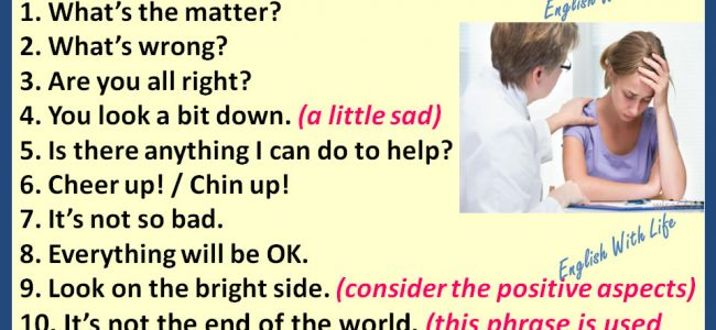 phrases-for-cheering-someone-up